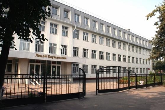 Четыре йошкар-олинские школы вошли в топ-500 сильнейших образовательных организаций страны