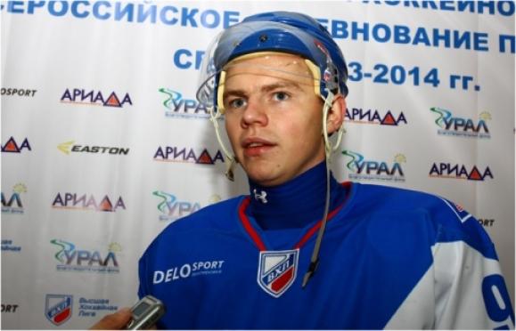 Экс-хоккеист «Ариады» признан лучшим новичком ВХЛ
