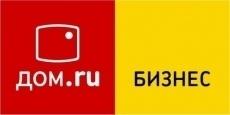 Корпоративные клиенты «Дом.ru Бизнес» переходят на цифру