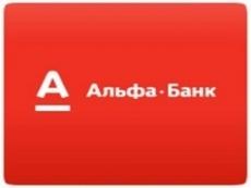 Два банкомата Альфа-Банка появились на улице Советской