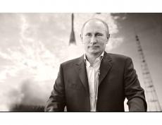 Начался сбор средств на памятник Владимиру Путину