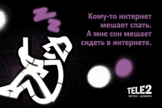 Tele2 предлагает подключить услугу «Автоплатеж» клиентам «Альфа-Банка»