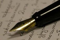 Через две недели выпускники будут писать итоговое сочинение