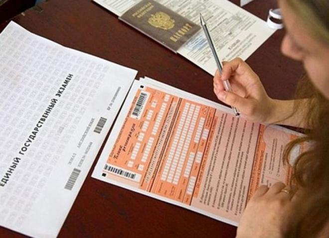 Выпускникам Марий Эл предлагают изучить варианты заданий по ЕГЭ-2016