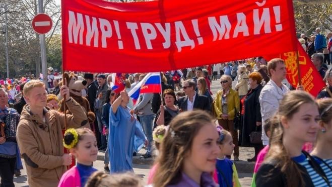 Профсоюзы Марий Эл готовят первомайские шествия