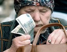 Доверчивая 91-летняя йошкаролинка лишилась 60 000 рублей