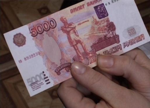 В Марий Эл изымают фальшивые купюры номиналом 1000 и 5000 рублей