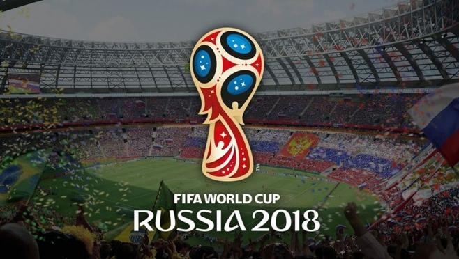 Роспотребнадзор запустил «горячую линию» к Чемпионату мира по футболу 2018 года