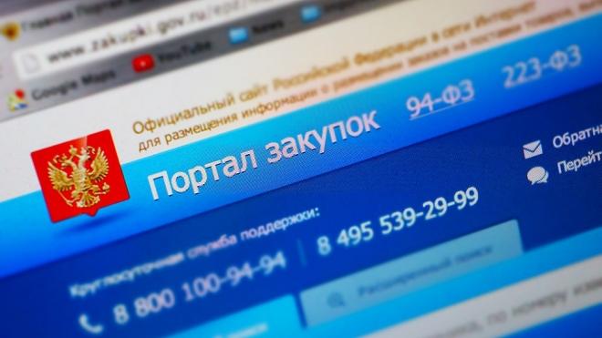 Нагрудные знаки обойдутся казне Марий Эл в 274 тысячи рублей