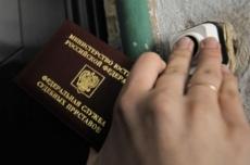 В Марий Эл арестована автобаза стоимостью 4,5 млн рублей