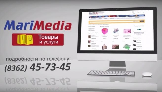 Йошкар-олинским предпринимателям станет проще продавать свои товары в интернете