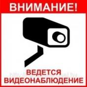 «Ростелеком» установил систему видеонаблюдения в Звениговской школе Республики Марий Эл