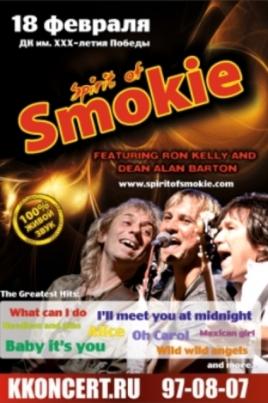 Spirit of Smokie постер