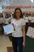 Йошкаролинка стала лицом «Универсиады 2013»
