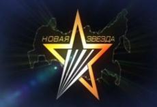 Ксения Головина будет представлять Марий Эл на I Всероссийском  вокальном конкурсе «Новая Звезда»