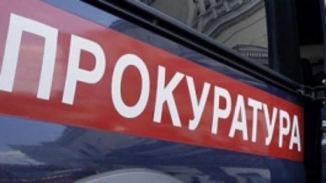 Директор ЖЭУК «Заречная» оштрафована на 30 000 рублей