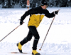Лыжная база Корта (Марий Эл) принимает республиканские зимние сельские спортивные игры