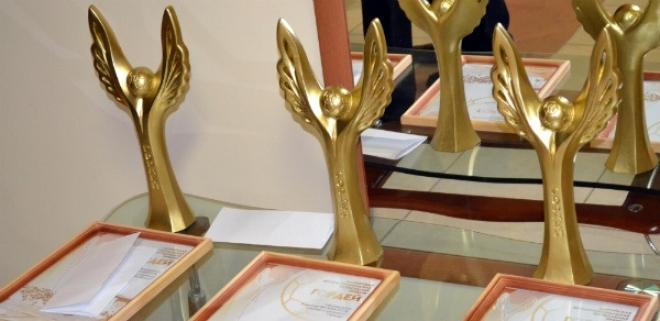 Сегодня станут известны имена лауреатов премии «Гордей»