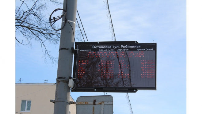 Городские остановки в Йошкар-Оле продолжают оснащаться электронными табло