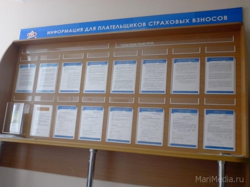 Сотрудники ПФР будут работать в школах