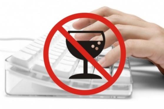 Росалкоголь запретит торговать спиртным онлайн