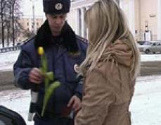 8 марта сотрудники ДПС Марий Эл будут сортировать водителей по половому признаку