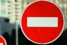 Сегодня в праздничный день будут перекрыты дороги Йошкар-Олы