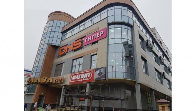 «Ростелеком» предоставил услуги связи ТРЦ «Плаза» в Йошкар-Оле