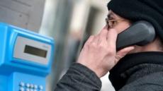 В Марий Эл на задержание телефонного террориста полиции понадобилось полчаса