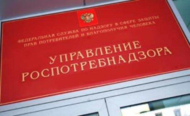 Мошенники в Йошкар-Оле прикрываются «именем» Роспотребнадзора