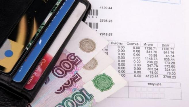 В Марий Эл запускают новую схему оплаты за услуги ЖКХ
