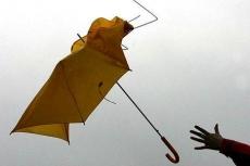 МЧС республики объявило штормовое предупреждение