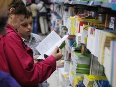 В российских школах будут обучать по единым учебникам