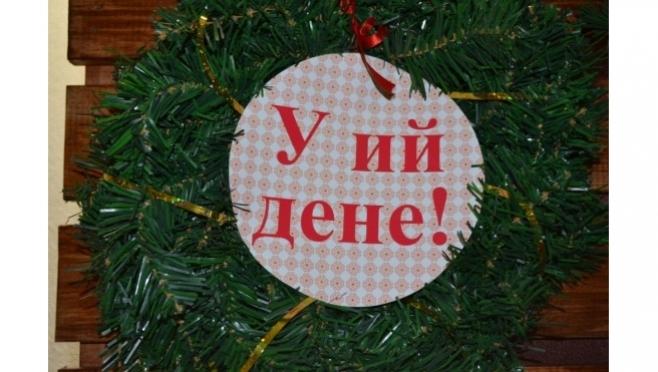 Встречайте Новый Год вместе с рестораном Мари!