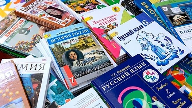Школьные учебники не вписываются в закон «Об образовании в РФ»