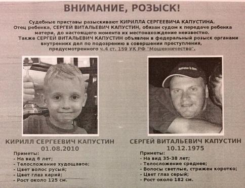Судебные приставы Красноярска просят помощи в поиске 6-летнего мальчика