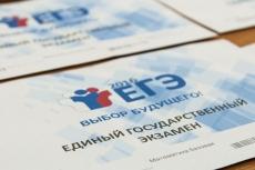 «Ростелеком» в Марий Эл заключил контракт на организацию видеонаблюдения за ЕГЭ в 2016 году