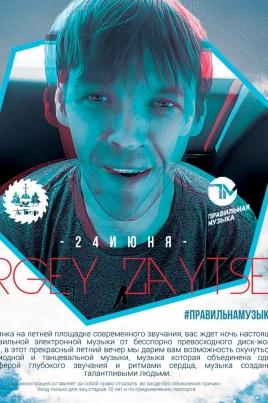 DJ Sergey Zaytsev постер