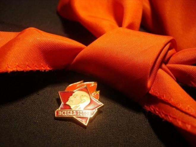 «Пионерская правда» готовится к 90-летнему юбилею