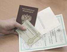 Предпринимателям Марий Эл снизили ставки пенсионных взносов