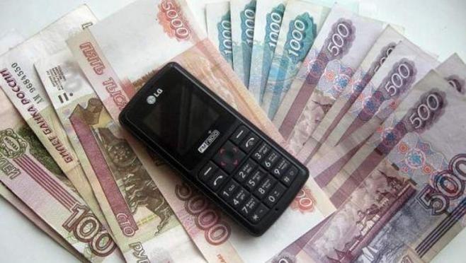 Жительница Марий Эл отдала 42 тысячи рублей лже-экстрасенсам