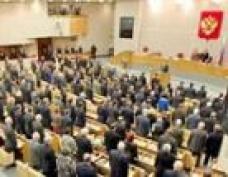 В Марий Эл депутаты приступили к подготовке бюджетной сессии Госсобрания