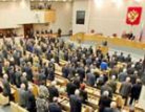 Депутаты Марий Эл делегировали сенатора Александра Торшина в Совет Федерации ФС РФ на третий срок