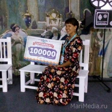 Художница из Йошкар-Олы получила 100000 на воплощение своего проекта