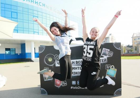 Более 30000 жителей Марий Эл стали участниками кампании Tele2 в поддержку скоростного мобильного интернета