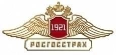 Служба безопасности РОСГОССТРАХа помогла полицейским выявить группу страховых мошенников