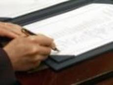В Марий Эл наступает «Литературная осень - 2009»