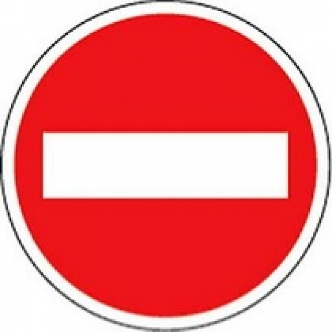 В Сомбатхее перекрыто движение из-за ДТП