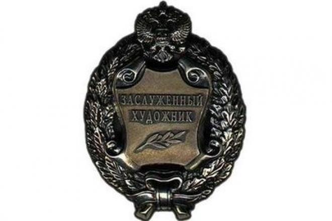 Президент России высоко оценил творчество главного художника Академического русского театра драмы имени Георгия Константинова