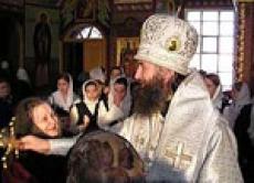 Сегодня православные России празднуют Крещение Господне